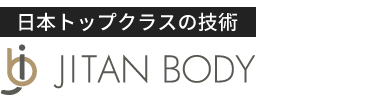「JITAN BODY整体院 錦糸町」 ロゴ